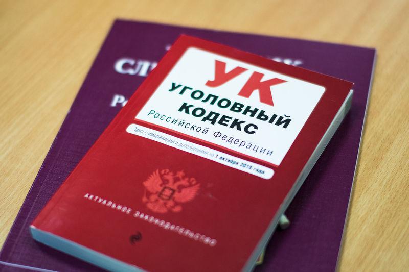 Изменения в УК РФ, направленные на своевременные выплаты социальных пособий