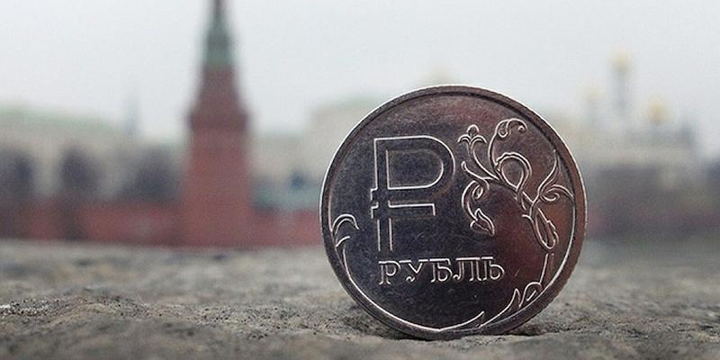 России предрекли стремительный экономический рост