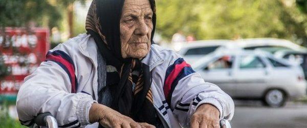 Пенсионер-инвалид