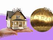 Дом, биткоин логотип