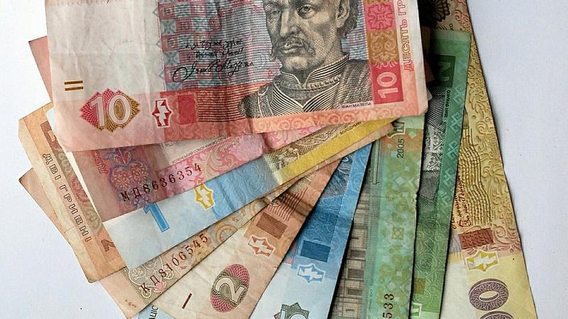 Украина перестанет печатать купюры в 5 и 10 гривен