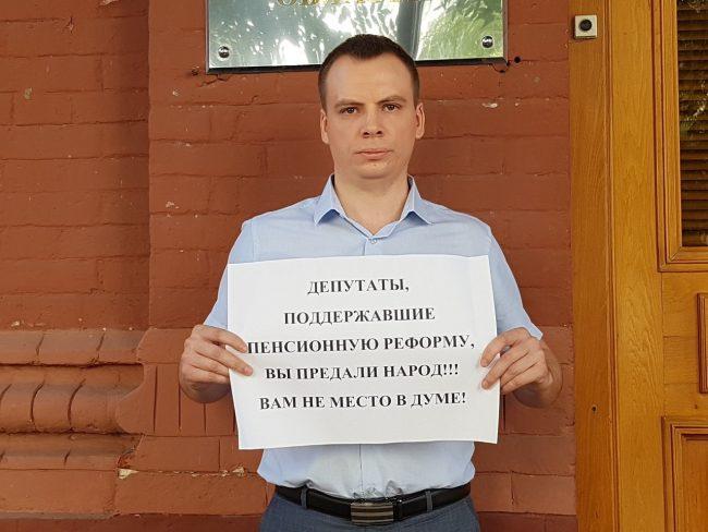Депутат из Астрахани Пётр Кириллов