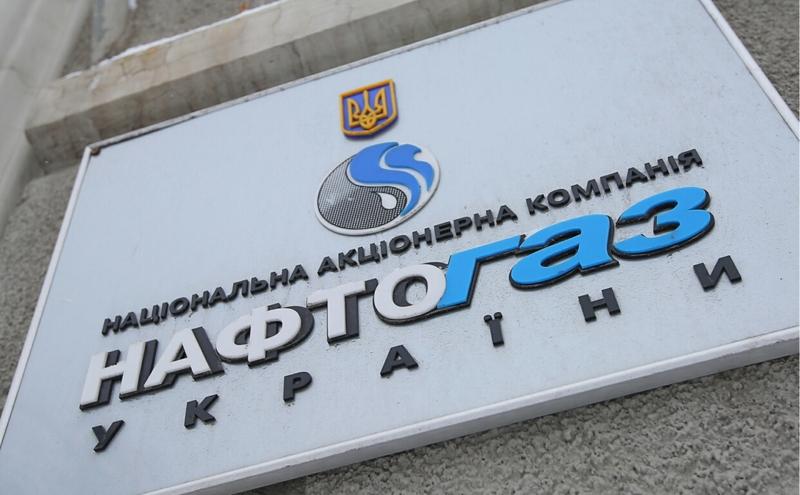 Украина просит «Газпром» продолжать транзит газа через свою территорию