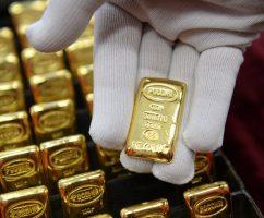 Российское золото