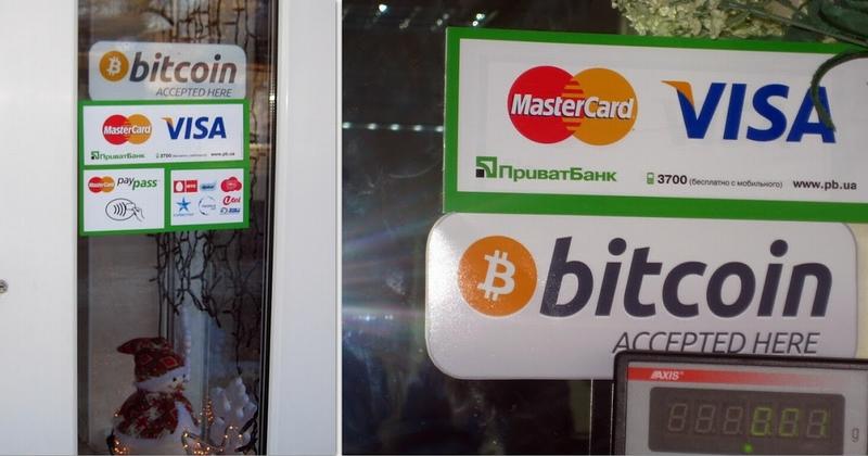 Можно ли купить криптовалюту через банк в Украине?