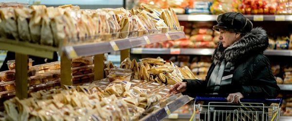 Хлебный отдел в магазине