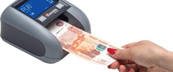 Аппарат для проверки подлинности банкнот