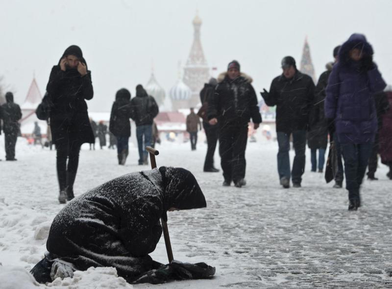 Реальные доходы граждан России падают пятый год подряд