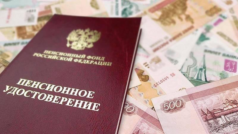 Какая советская зарплата выгодна для пенсии сегодня?