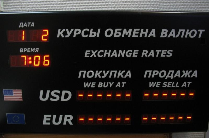 Немецкий банк назвал основные риски для курса рубля