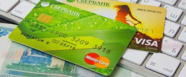 Банковские карты, деньги