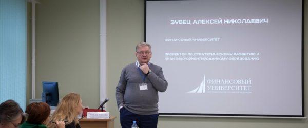 Ректор Финансового университета Алексей Зубец
