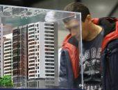 Человек планирует купить недвижимость