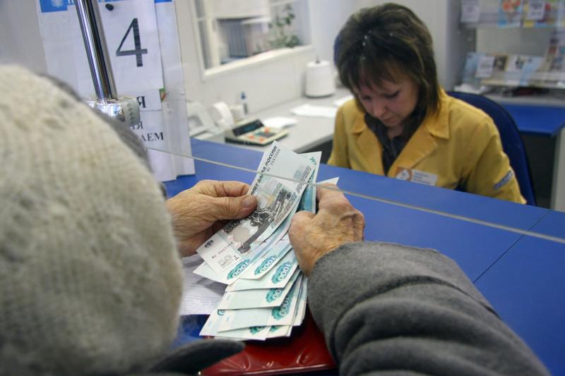Россияне смогут получить пенсии по старым правилам