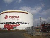 PDVSA, логотип