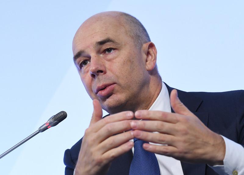 Силуанов объявил сумму задекларированных по амнистии капитала средств