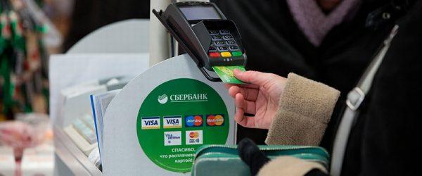 Расчет банковской картой