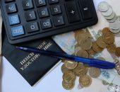 Пенсионное удостоверение, деньги