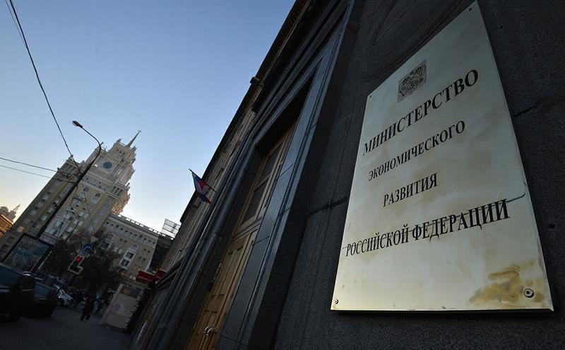 Чиновники объяснили падение доходов россиян