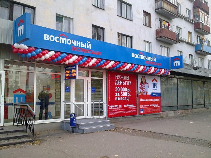 Основатель и сотрудники Baring Vostok задержаны по делу банка«Восточный»