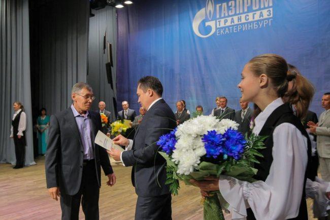 Награждение работников «Газпрома»