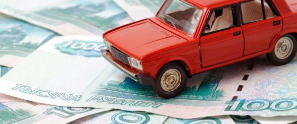налог на оплату автомобиля
