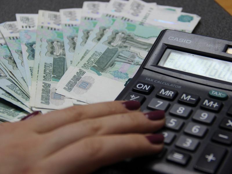 Налог для самозанятых граждан будет введён в России с 2020 года