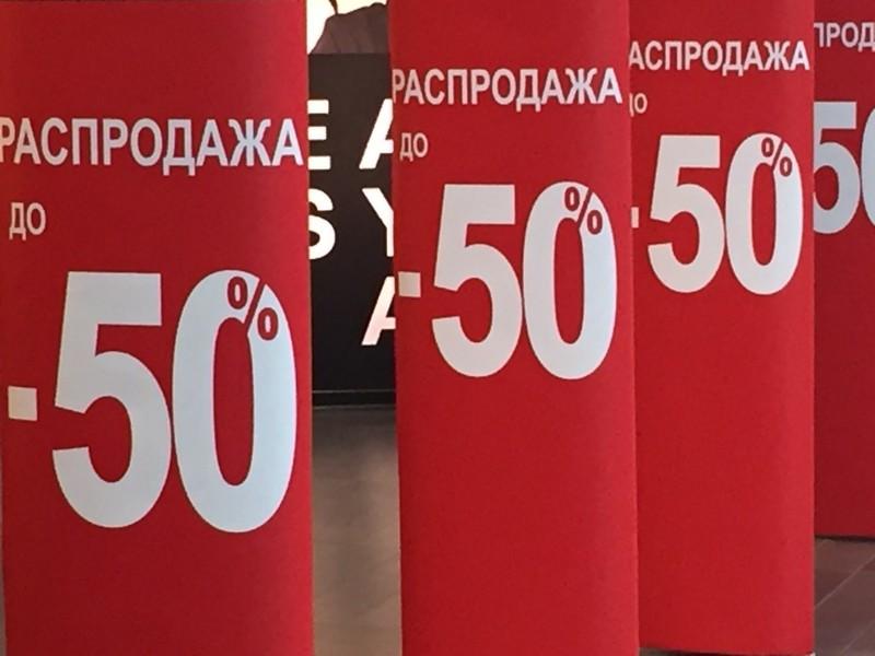 Россияне стали больше экономить на одежде и развлечениях