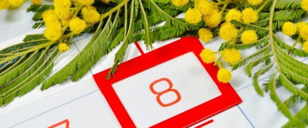 8 марта на календаре