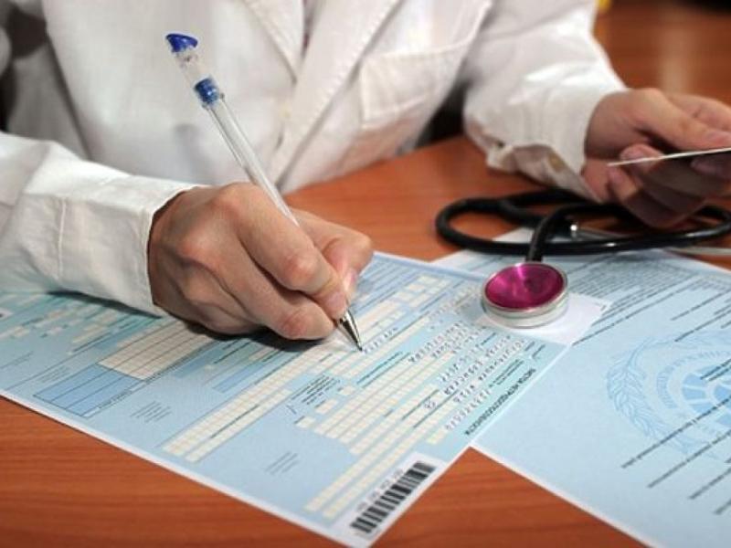 Как проверить больничный лист — 4 способа и нюансы 2018 года
