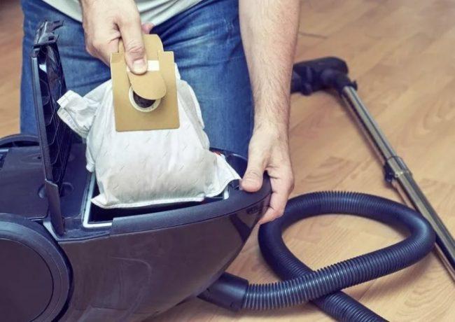Пылесос с мешком-пылесборником