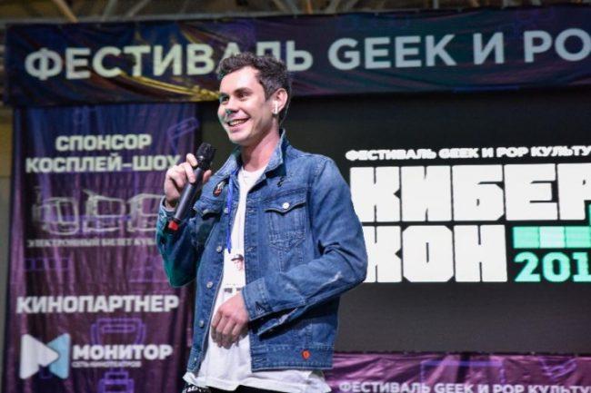 Ян Топлес на мастер-классе