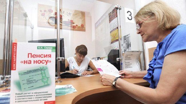 Пенсионерка в офисе «Мои документы»