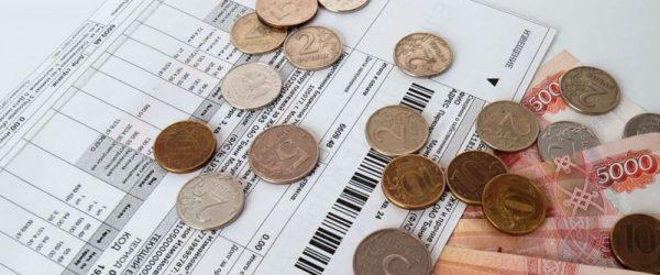 Счёт и деньги