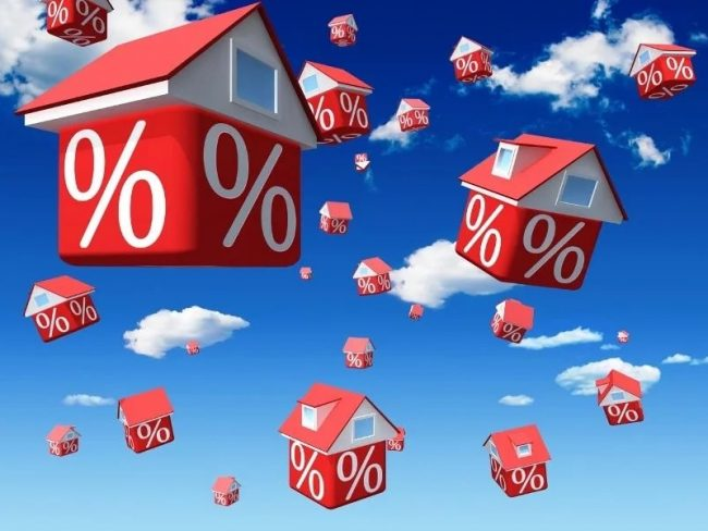 Дома с процентами