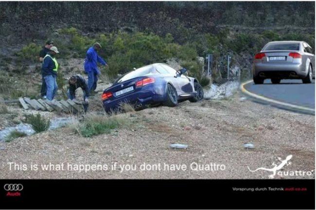 Продолжение рекламы Audi, троллящей BMW