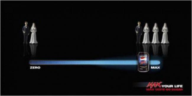 Реклама Pepsi с тонким троллингом Coca-Cola