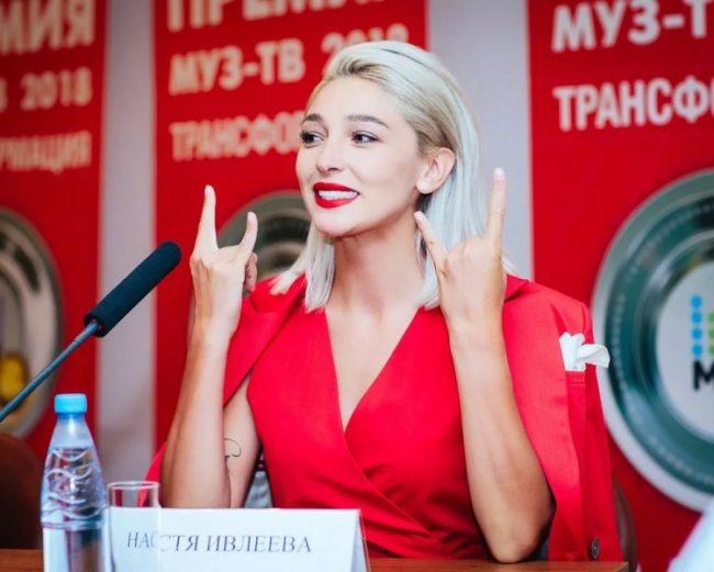 Ивлеева на премии «Муз-ТВ»