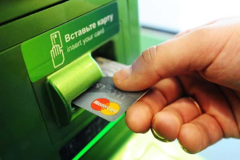 Ограничения при снятии денег с электронных кошельков и анонимных карт в России