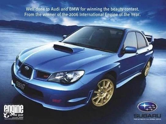 Реклама Subaru, троллящая BMW и Audi