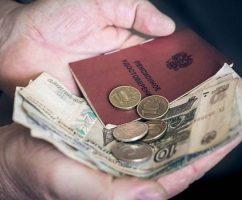 Минтруд объяснил новую схему индексации пенсий