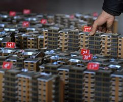Депутаты Госдумы обсудят снижение ставок по ипотеке