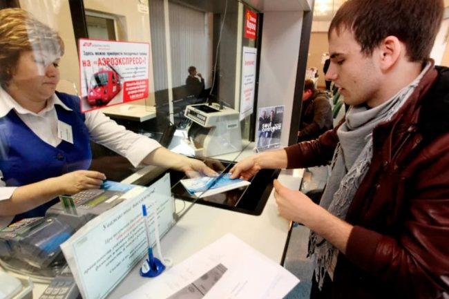 Пассажир покупает билет