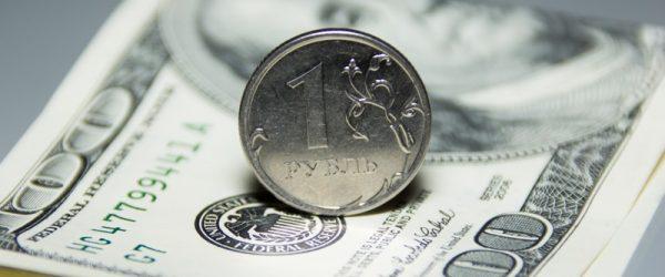 Рубль, оказался «под соусом» внешних вызовов