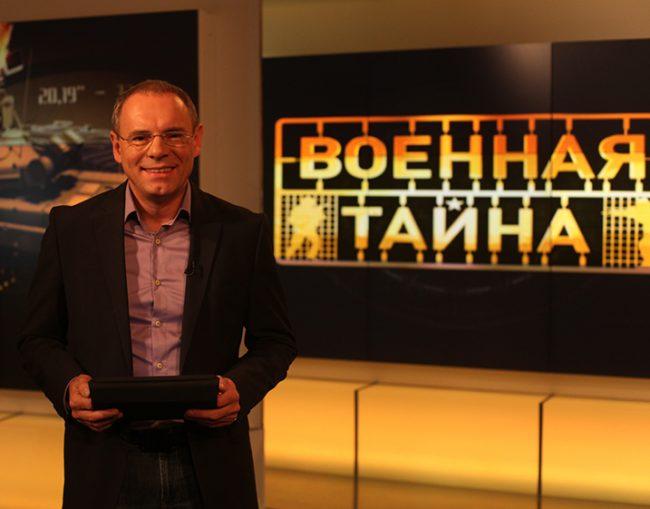 Игорь Прокопенко на съёмках программы «Военная тайна»