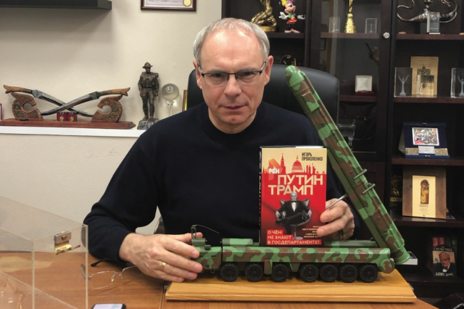 Игорь Прокопенко со своей книгой