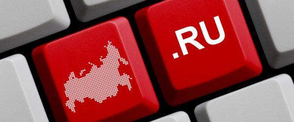 Исполнение законопроекта о суверенном Рунете подорожало до ₽30 млрд