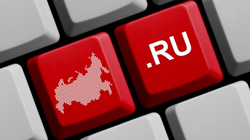 Рунет обойдётся государству в 30 млрд рублей