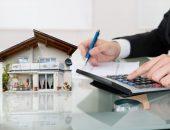 Свердловская область получит новый налог на имущество в 2020 году