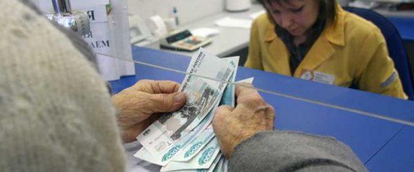 Срок подачи заявления на упрощенную систему налогообложения